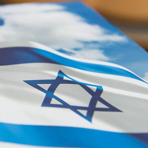 Israel-Tag