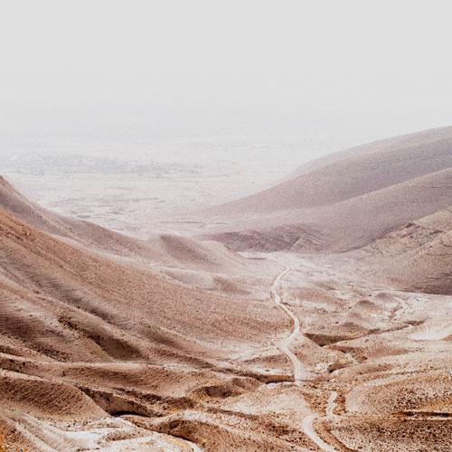 Israelreise 2017